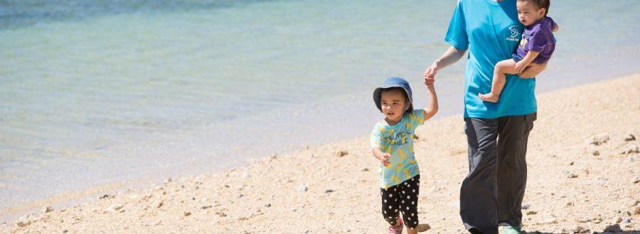 沖縄・久米島 大自然の中で子育て